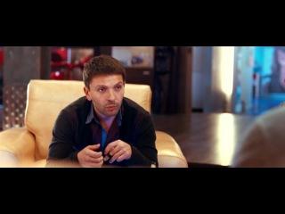 О чём говорят мужчины (2010) - Комедия